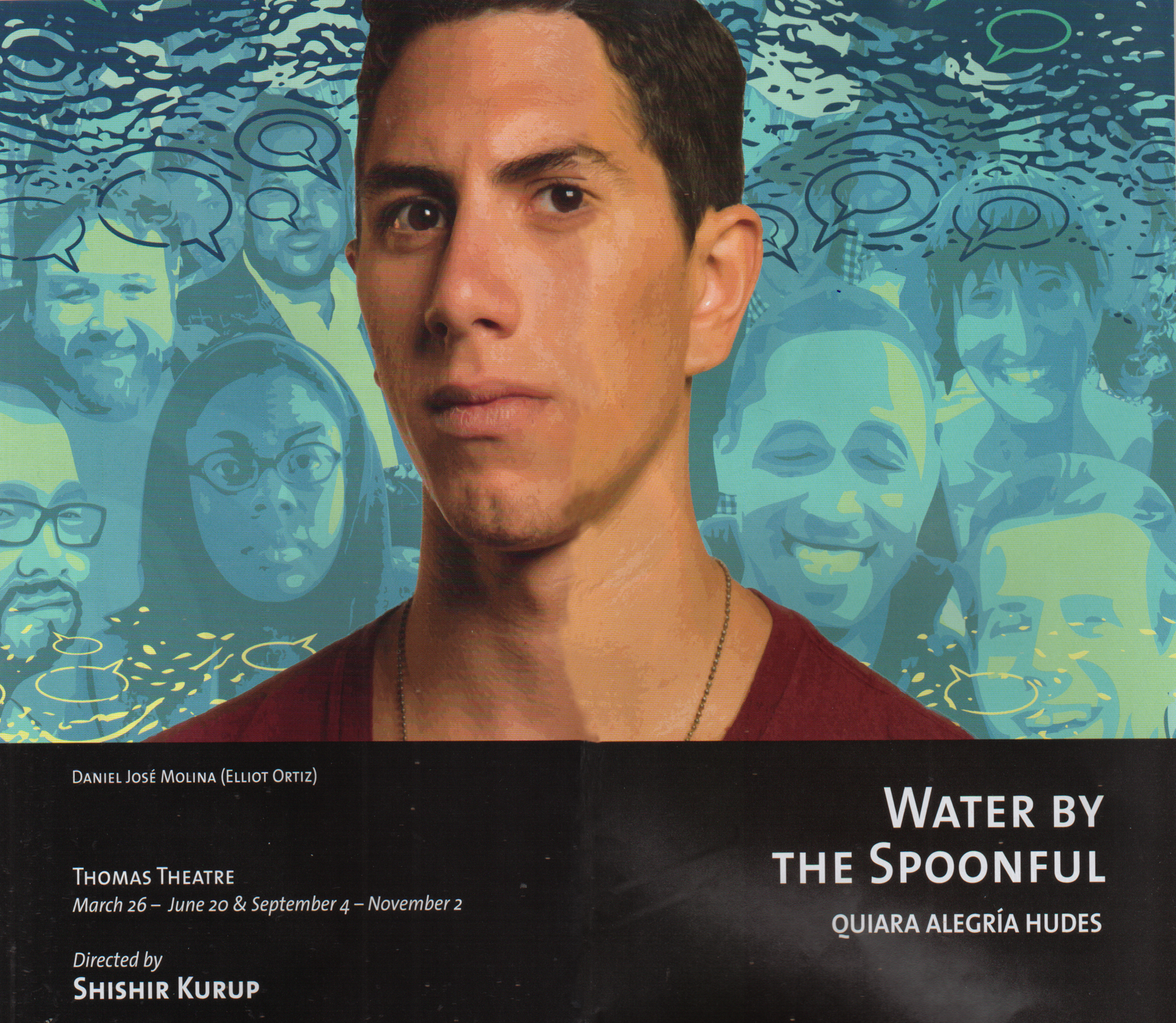 OSF 2014 WATER BY SPOONFUL W Premiere